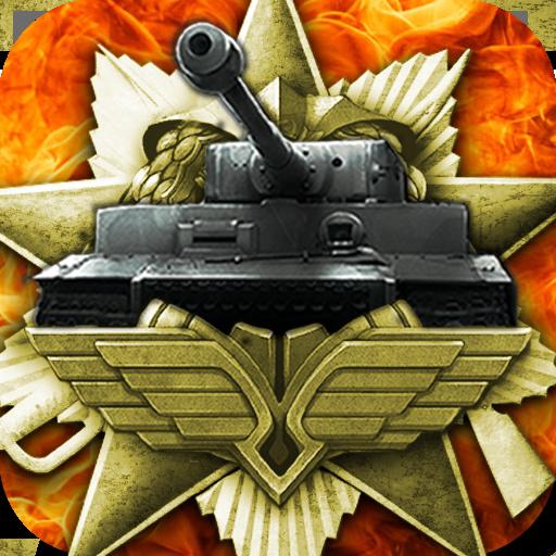 ミリタリー好きにはたまらない!実在の戦車を多数網羅している「戦車帝国」レビュー